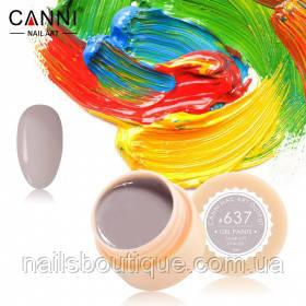 Гель краска Canni №637, бежево-кремовая