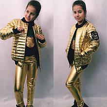 Детская куртка для девочек, плащёвка + синтепон 150 + подкладка, р-р 140; 146; 152 (золотой)