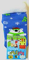 Теплые новогодние носки для детей синие