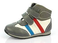 Детская спортивная обувь кроссовки Шалунишка:1556