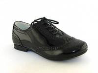 Детская обувь Шалунишка:9256
