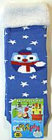 Махровые теплые носки синие