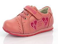 Детская обувь шалунишка:8562