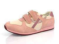 Детская спортивная обувь кроссовки Шалунишка: 8724