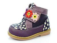 Детские ортопедические ботинки:7318