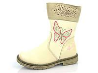 Детская обувь Шалунишка:9138