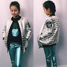 Детская куртка для девочек, плащёвка + синтепон 150 + подкладка, р-р 140; 146; 152 (серебряный)