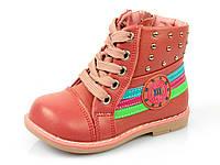 Ортопедические детские ботинки Шалунишка:7321