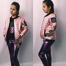 Детская куртка для девочек, плащёвка + синтепон 150 + подкладка, р-р 140; 146; 152 (розовый)