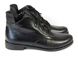 Кожаные женские ботинки на низком каблуке на шнуровке