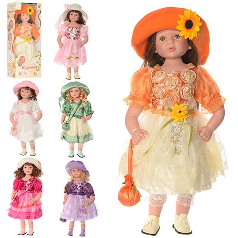 Куколка Каролина разговаривает на русском, украинском и английском языках, играет музыку, поет песенку