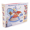 Музыкальное кресло-качалка 7179 joy toy (3в1), фото 8
