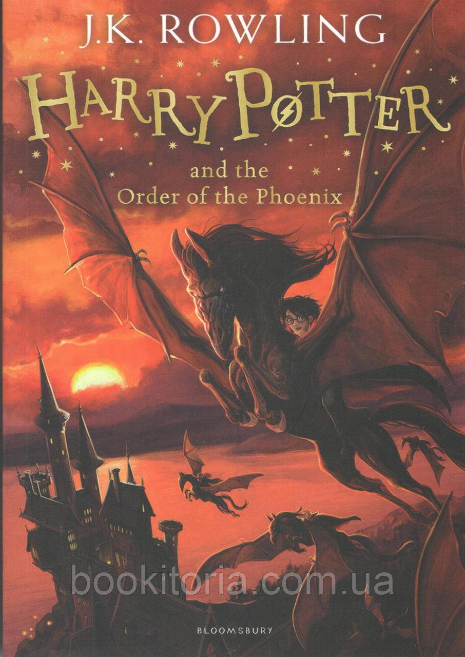 Rowling J.K. Harry Potter and the Order of the Phoenix.