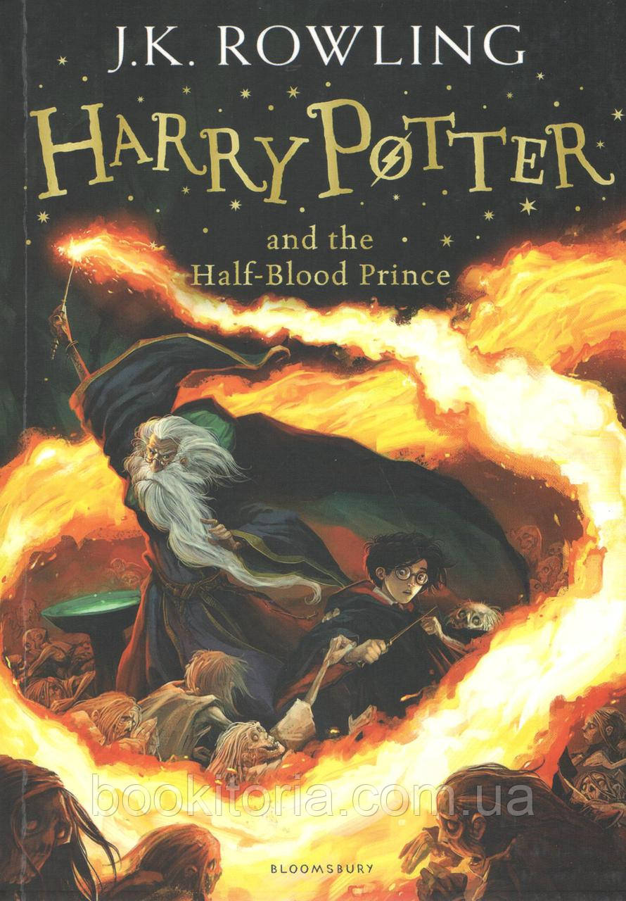 Rowling J.K. Harry Potter and Half-Blood Prince.