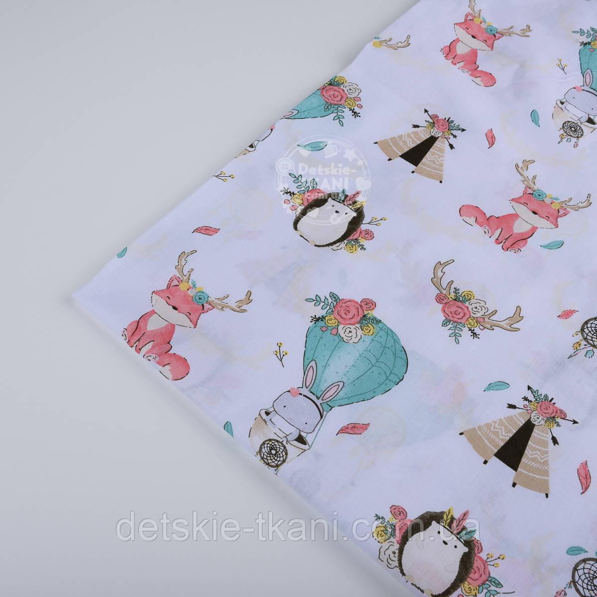 "Отрез ткани ""Лисички и роги оленя мятно-розового цвета"" на белом фоне, № 1280а"