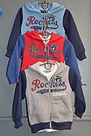 Детские костюмы тройки на байке для мальчиков,размеры 6.9м-36м,фирма CROSSFIRE.Венгрия