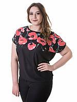Женская блуза  603