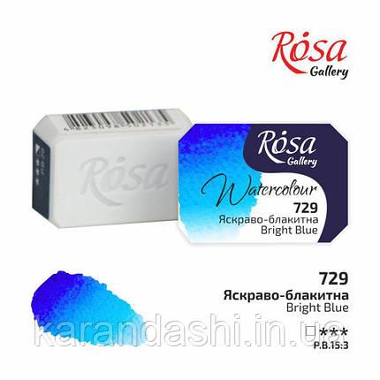Акварель ROSA Gallery Ярко-голубая (729) в кюветах 2,5 мл, фото 2