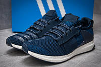 Кроссовки мужские Adidas  Day One, темно-синие (12862) размеры в наличии ► [  44 (последняя пара)  ], фото 1