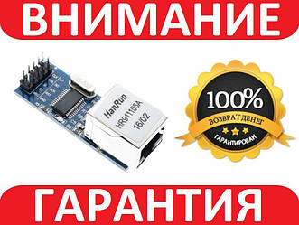 ENC28J60 Ethernet модуль мини Arduino