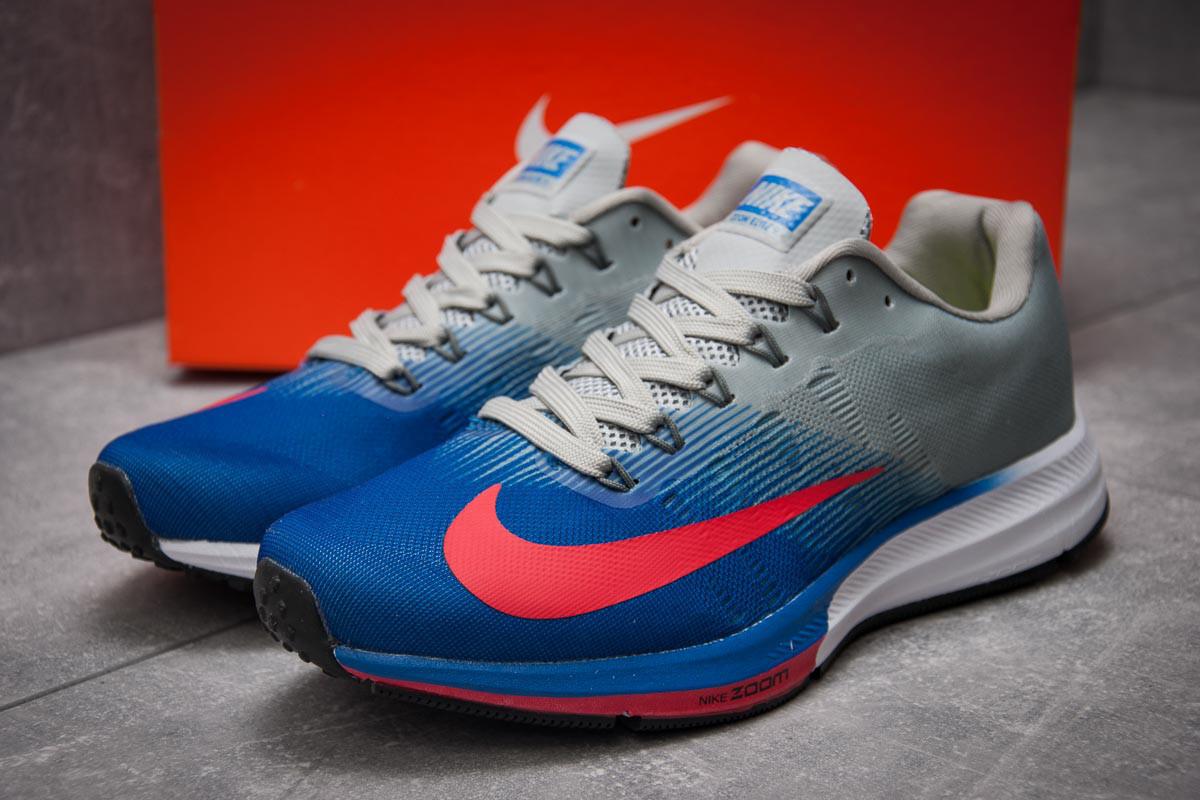 Кроссовки мужские в стиле Nike Zoom Elite 9, синий (12893),  [  41 43