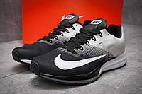Кроссовки мужские Nike Zoom Elite 9, белые (12892) размеры в наличии ► [  41 (последняя пара)  ], фото 1