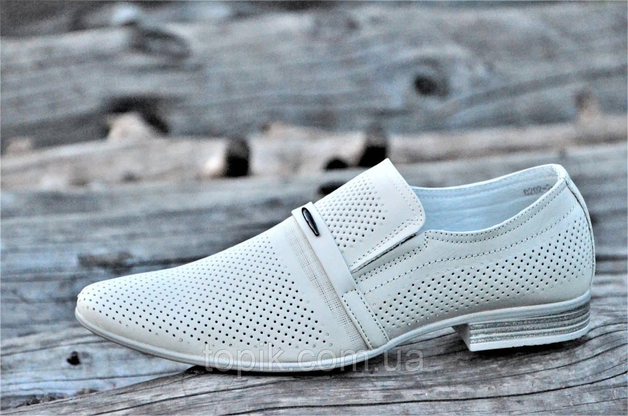 Мужские летние туфли модельные классические натуральная кожа бежевые удобные (Код: 1129)