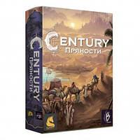 Настольная игра Century: Пряности