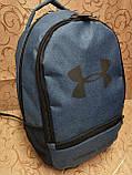 (38*26-маленький)Рюкзак спортивный UNDER ARMOUR 300d мессенджер спорт городской опт, фото 2