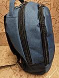 (38*26-маленький)Рюкзак спортивный UNDER ARMOUR 300d мессенджер спорт городской опт, фото 3