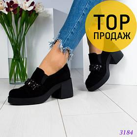 Женские туфли на толстом каблуке 7 см, черного цвета / туфли женские замшевые, с камнями, стильные
