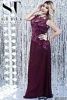 Платье в пол 31337