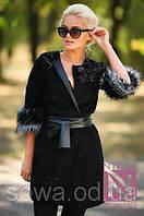 Женская одежда Киев