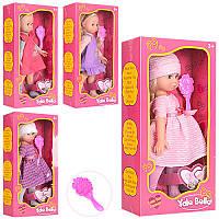 Кукла с расческой YALE BELLA, 31 см, в подарочной коробке с аксессуарами