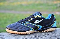 Сороконожки, бампы, кроссовки для футбола синие прошитый носок сетка (Код: 1131)
