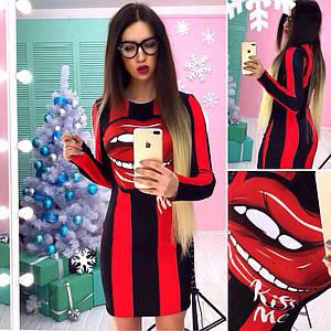 Платье в черно-красную полоску с ярким принтом в виде губ42-44 р