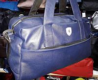 490ca97c17a9 Спортивная сумка Ferrari 114649 багажная дорожная искусственная кожа копия  50см х 30см х 25см Сливовый