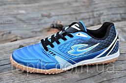 Сороконожки, бампы, кроссовки для футбола синие прошитый носок сетка износостойкие легкие (Код: 1132)