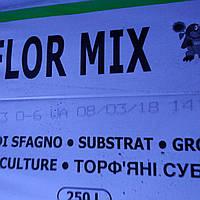 Торф для рассады Домофлор Domoflor Mix3, фракция 0-5мм, 250 л. Премиум качество., фото 1