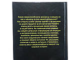 Грейс М. Сверхспособности человека. Интуиция, экстрасенсорика, ясновидение, гипноз, телепатия, целительство., фото 8