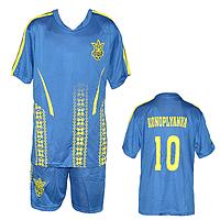 Футбольная форма 1807 Сборная Украины КОНОПЛЯНКА (6-14 лет) оптом и в розницу.