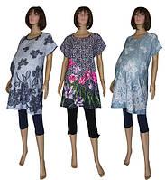 Новинка! Летние трикотажные хлопковые платья-туники больших размеров - рекомендуем для будущих мам!