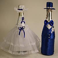 Оформление свадебного шампанского в синем цвете