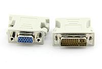 Переходник DVI-I 24+5pin VGA 15pin
