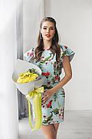 Модное платье волан!!!