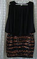 Платье нарядное коктейльное Vila р.42 7695а, фото 1