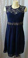 Платье нарядное вечернее гипюр Anna Field р.48 7696, фото 1