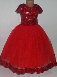 """Прокат. Платье """"Николь"""" красное"""