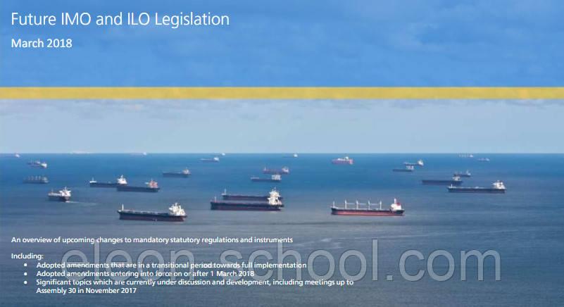 Future IMO Legislation - released on March 2018