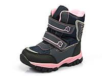 Зимние термо ботинки Том.М:C-T15-60-B